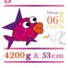 Namensbild zur Geburt – Sternzeichen Fisch – Mädchen