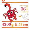 Namensbild zur Geburt – Sternzeichen Skorpion – Mädchen
